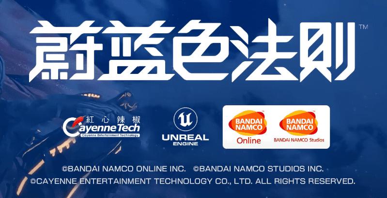 Taiwan release